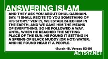 Are There Scientific Mistakes in the Quran Answering Islam Part 8 by Muslims need to think carefully